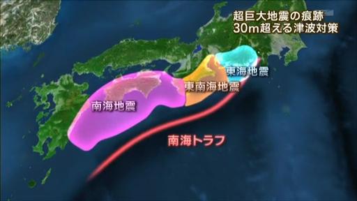 南海トラフ地図1