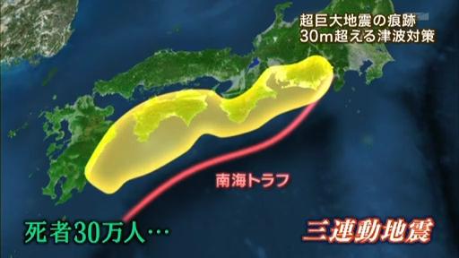 南海トラフ地図2