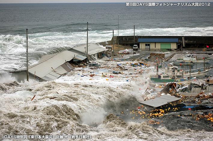 ↑東日本大震災から間もなく2年 画像12