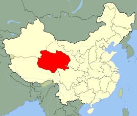 268px-China_Qinghai_svg.png