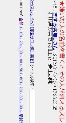 7da5600b.jpg
