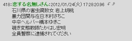 Screenshot_5_20120429231446.jpg