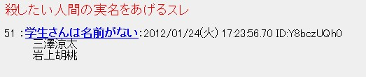 Screenshot_6_20120429232950.jpg