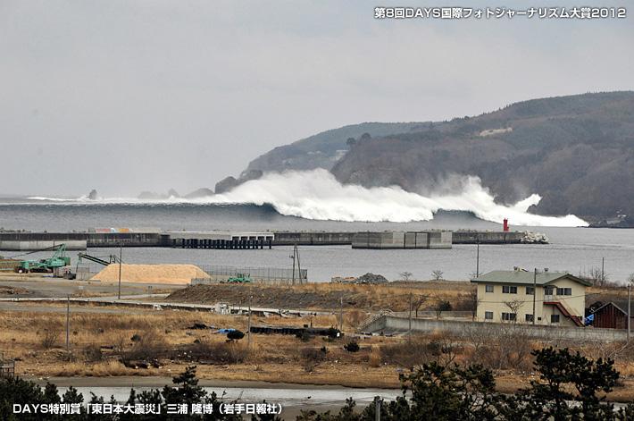 iwate_nippo_08.jpg
