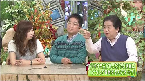 毎日放送ちちんぷいぷい 小4なりすまし青木大和を擁護:石田と健