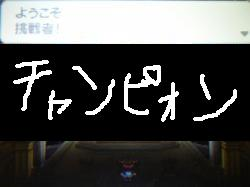 P1010589_convert_20120706204107.jpg