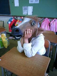 馬マスク女子