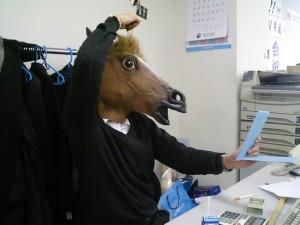 馬マスク 上司