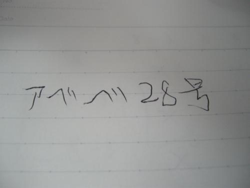 DSCN0708_convert_20120524194009.jpg