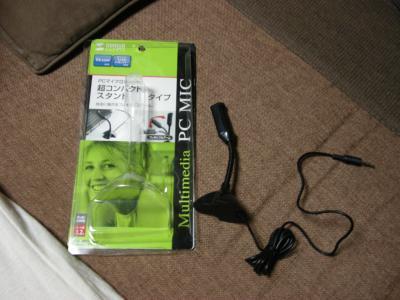 DSCN0930_convert_20120630202122.jpg