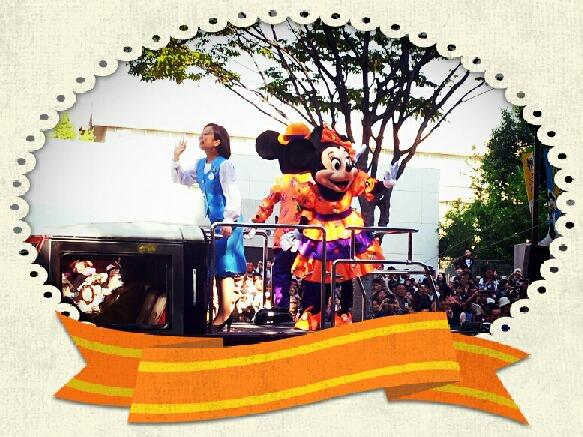 2012-10-21-14-19-38_deco.jpg
