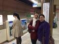 来日 地下鉄1