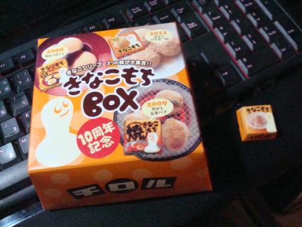 きなこもち BOX