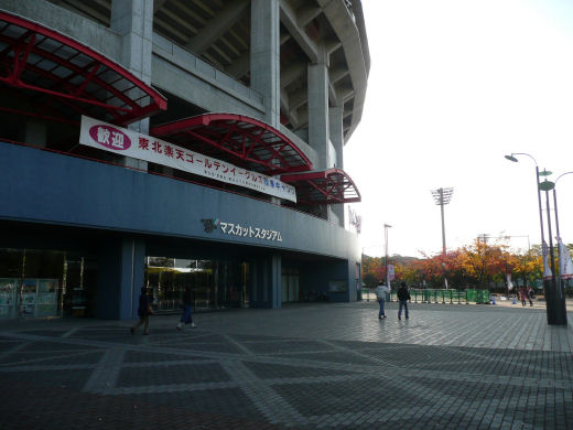 kurashikicitykurashikisportspark121112-6.jpg