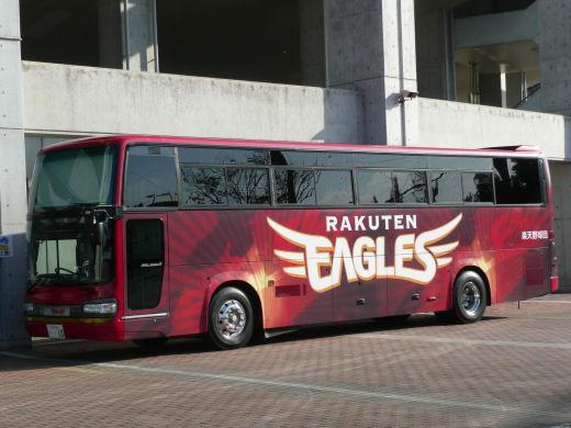 kurashikicitykurashikisportspark121112-9.jpg