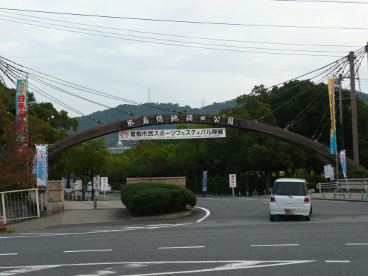 kurashikicitymizushimafukudasportspark121025-1.jpg