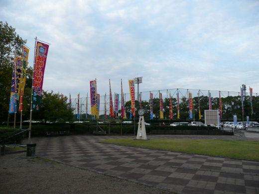 kurashikicitymizushimafukudasportspark121025-7.jpg