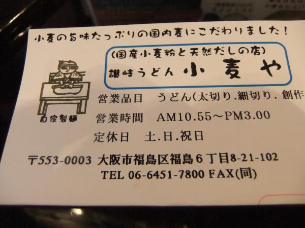 DSCF4790_convert_20120513185352.jpg