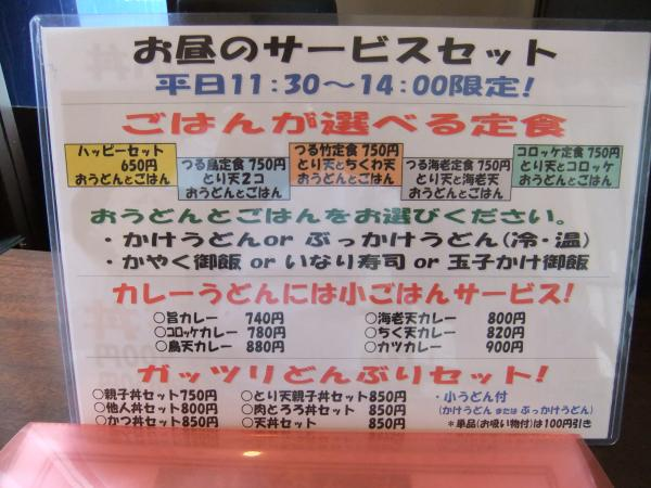 DSCF4941_convert_20120627211843.jpg