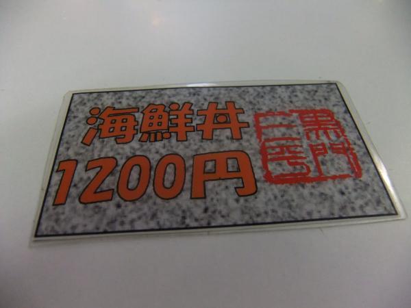 DSCF5593_convert_20120824203326.jpg