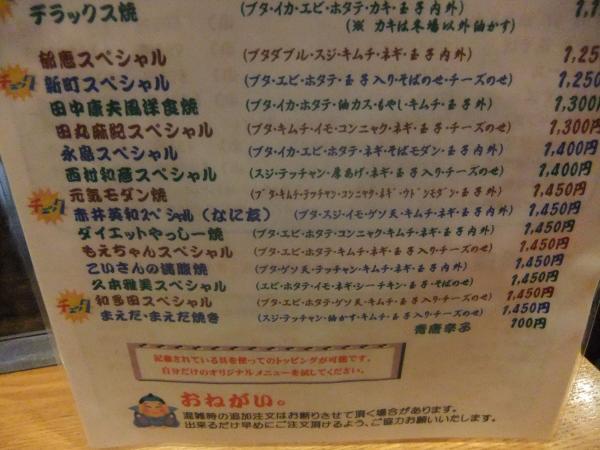 DSCF5685_convert_20120908190420.jpg