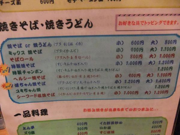 DSCF5687_convert_20120908190542.jpg