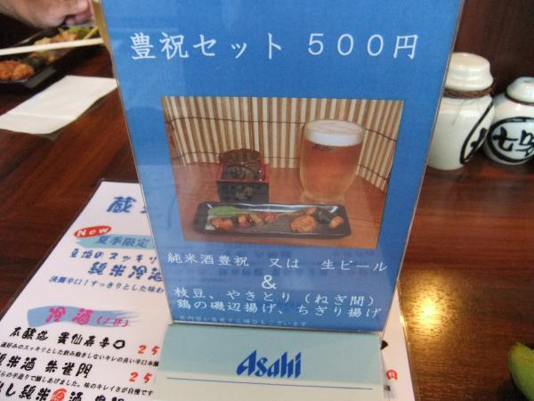 DSCF5700_convert_20120910200659.jpg