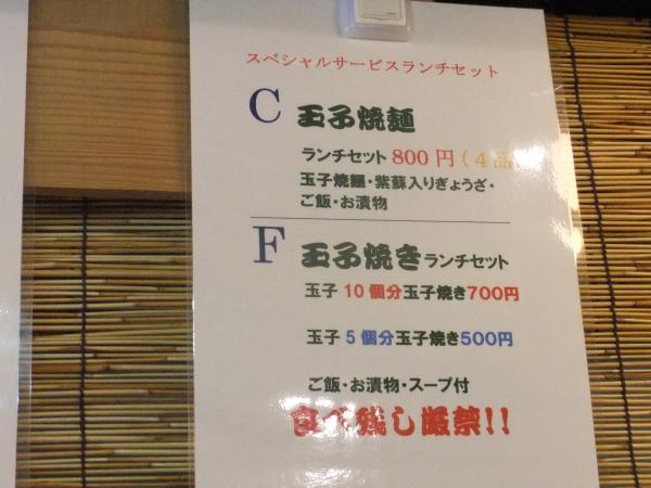 DSCF5824_convert_20120920200832.jpg