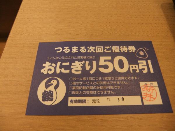 DSCF5956_convert_20121025204226.jpg