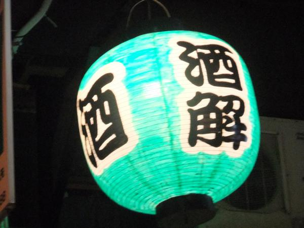 DSCF6199_convert_20121112201109.jpg