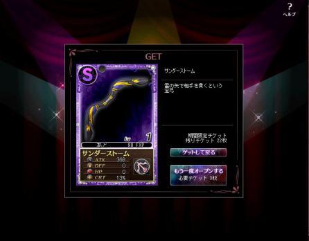 S 弓 2
