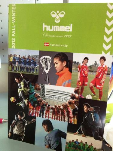 hummel2012年秋冬カタログ。
