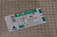 20130711_3495.jpg