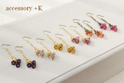 お花のピアス accessory +K