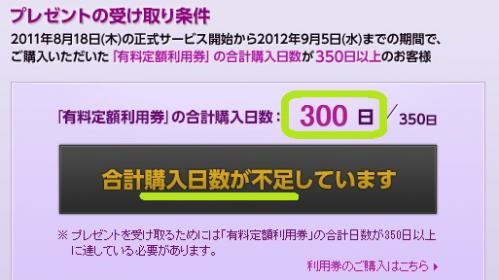 1周年記念_03