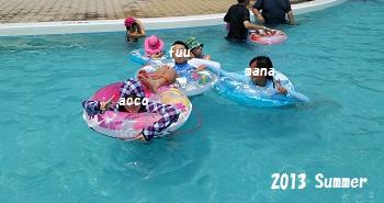 2013_0811 pool