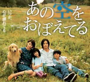 縺ゅ・遨コ+1_convert_20121012130100