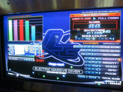 ELECTRIC MASSIVE DIVER(H)フルコンボ