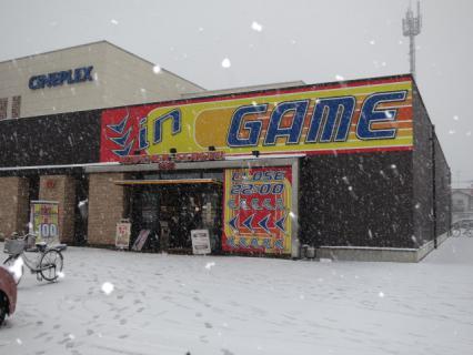 雪とアナザスクリーン