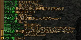 201207071706186b6.jpg
