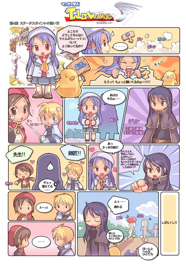 040426_1_manga_b1.jpg