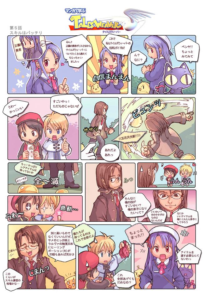 040506_manga_b1.jpg