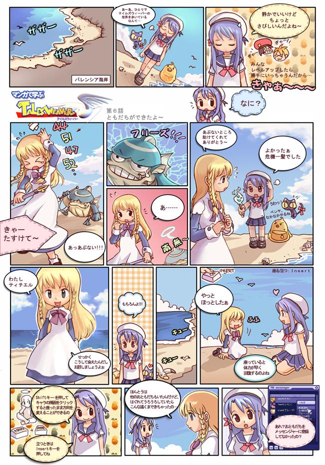 040516_manga_b1.jpg