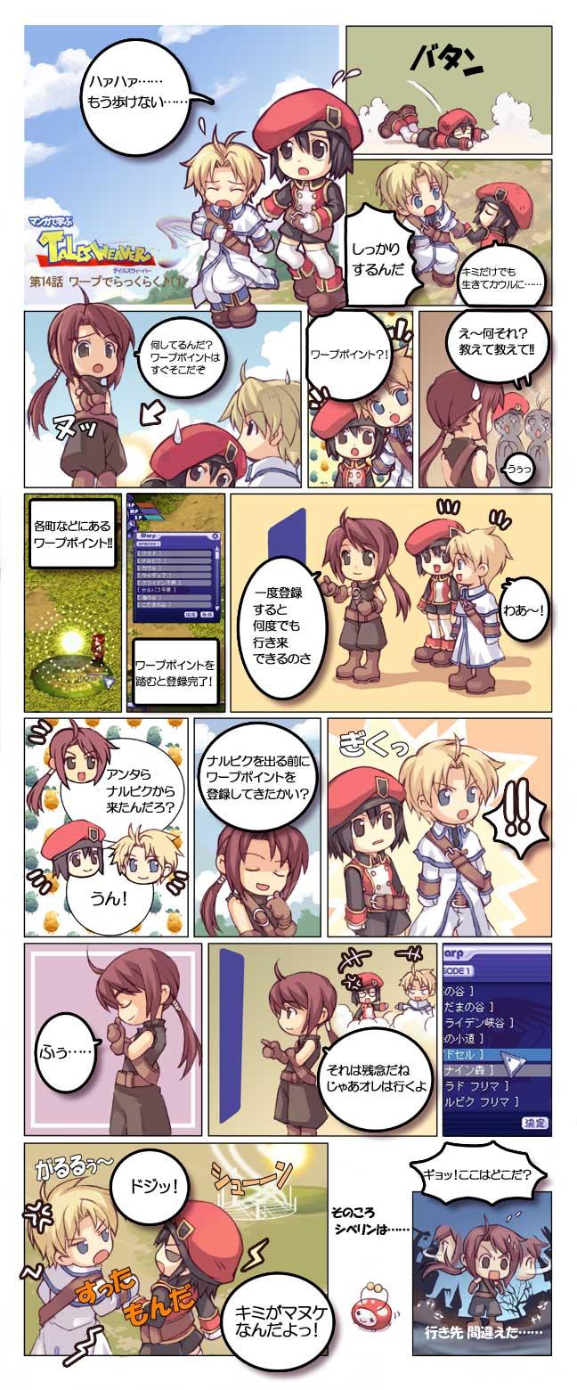 040927_manga_b1.jpg