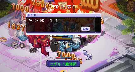 20130726a.png