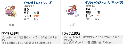 20130930b.png