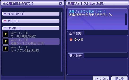 TWCI_2013_9_25_20_4_18.jpg