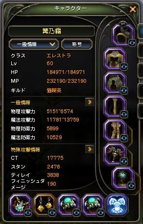 20120819081858c77.jpg