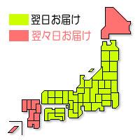 haitatu-map.jpg