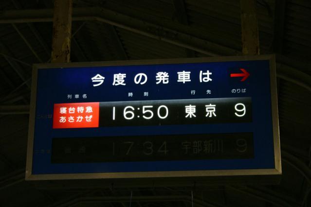 20120724.jpg